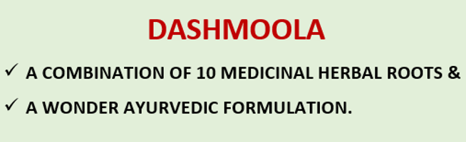 Dashmoola-Combination of 10 Medicinal Plant Roots